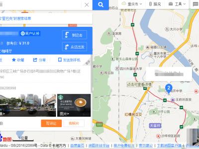 实体店如何在百度地图上标注位置,怎么在百度地图上标注自己的店名