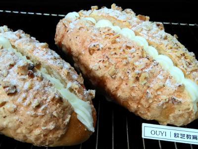 哪有西点烘焙培训班?学习面包烘焙要多少钱?