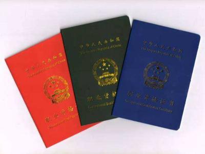 重庆中级烘焙师资格证在哪里考