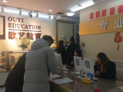重庆欧艺奶茶免费培训班毕业考试通过率100%