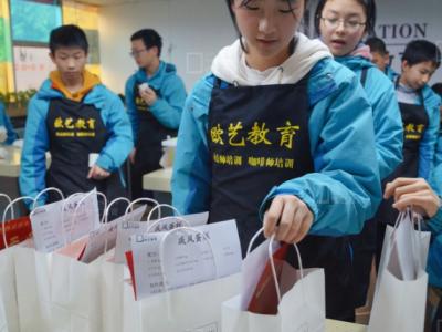 【冬日暖心 烘焙活动】重庆求精中学近两百名学生到重庆欧艺学烘焙(第一批)