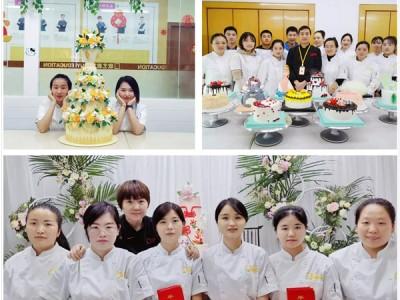 重庆哪里学做蛋糕比较好?离职学蛋糕怎么样