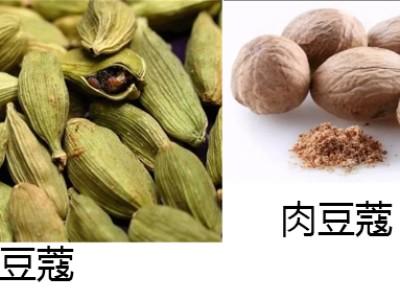 重庆欧艺西点学校 超实用的烘焙用香料科普