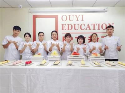 重庆西点培训学校排名怎么样?