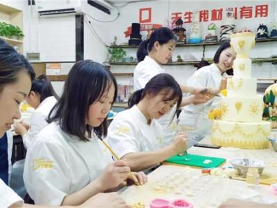 重庆蛋糕西点培训学校哪些比较好?