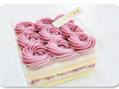紫芋麻薯盒子蛋糕