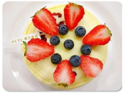 家庭版酸奶蒸蛋糕