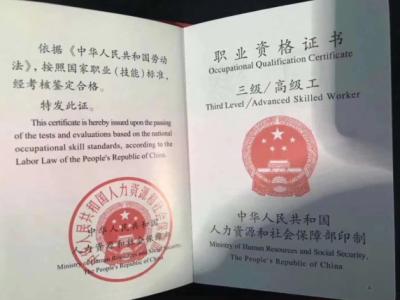 重庆欧艺西点师培训_西点资格证分哪几种?