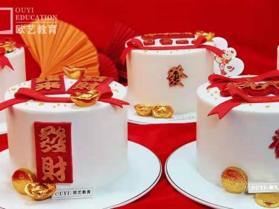 重庆蛋糕培训学校如何发展更强大