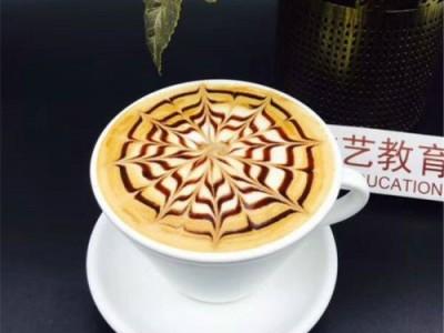重庆咖啡培训学习难度在哪里?多久可以培训完毕