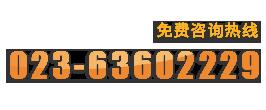 重庆欧艺西点培训学校联系电话,蛋糕培训学校联系方式