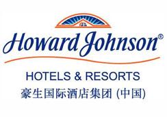 重庆欧艺教育职业培训学校合作品牌豪生国际酒店