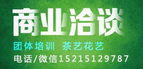 重庆欧艺教育合作联系