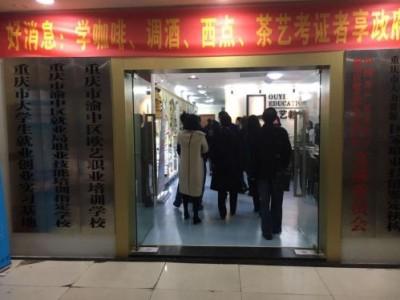 热烈欢迎渝中区政协主席带领政协委员,莅临我校指导工作