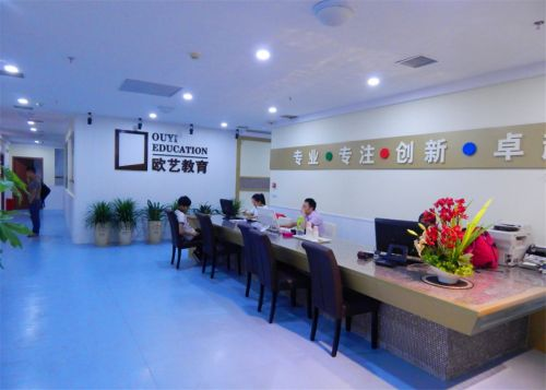重庆最好的西点学校_重庆欧艺西点培训学校前台
