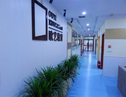 重庆最好的西点学校_重庆最好的西点学校_重庆欧艺西点培训学校环境