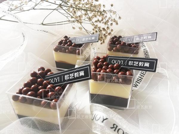 重庆法式甜品培训,重庆甜品师培训学校在哪里