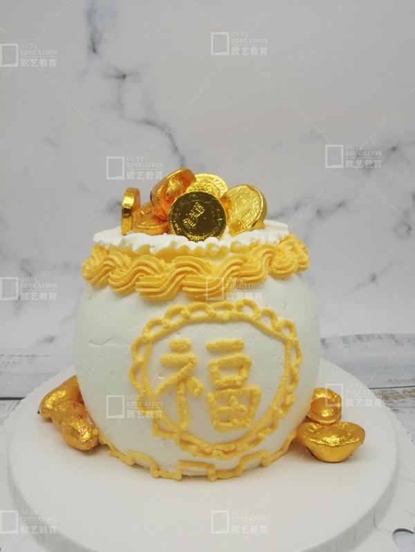 重庆生日蛋糕培训,重庆蛋糕培训学校在哪里