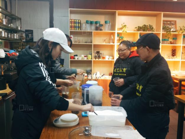 奶茶课程、重庆欧艺学校、重庆欧艺