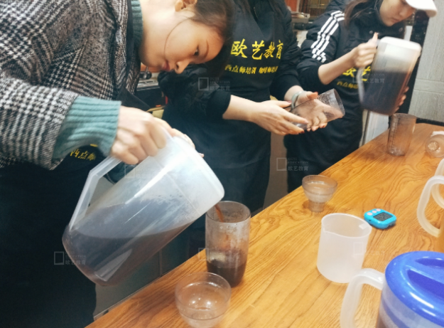 重庆欧艺奶茶班