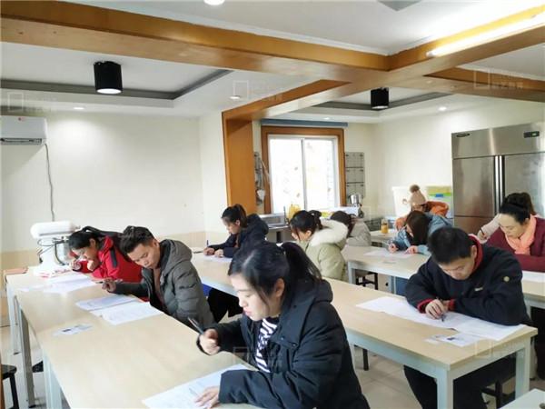 2020年重庆欧艺西点首次国家职业资格鉴定考试圆满举行