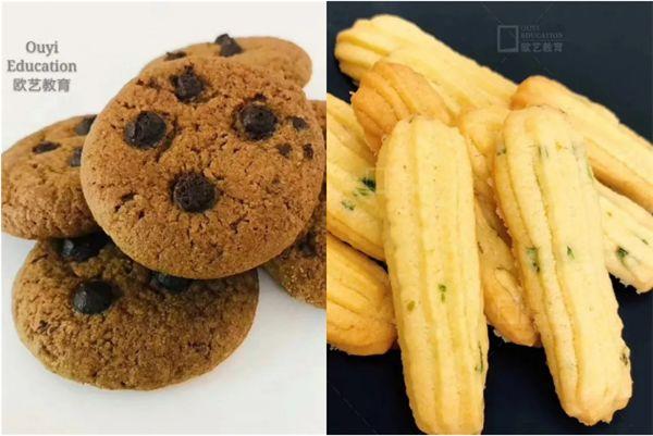"""欧艺""""巧克力蛋糕、奶茶饮品""""免费技能培训班,饼干巧克力曲奇"""
