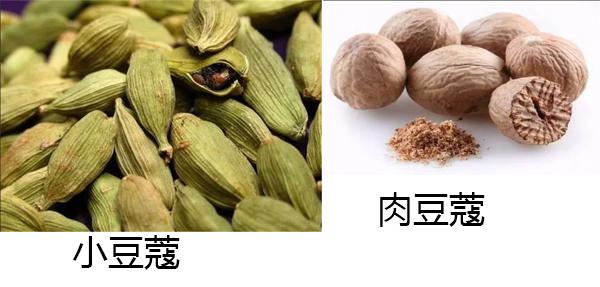 重庆欧艺西点学校烘焙用香料科普
