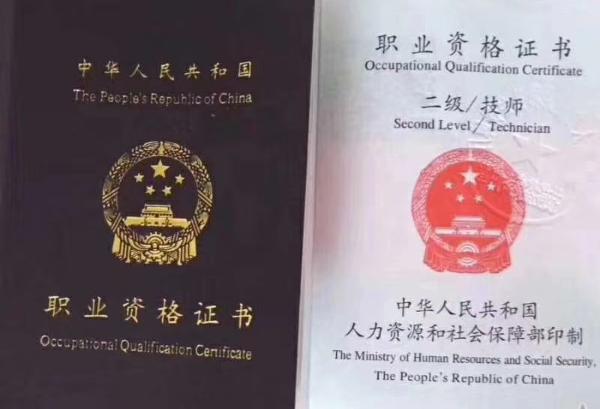 西点资格证分哪几种、重庆欧艺西点师培训